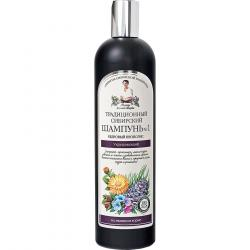 Babuszka Agafia szampon do włosów wzmacniający 550ml Tradycyjny Syberyjski
