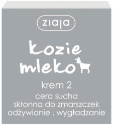 Ziaja Kozie Mleko krem 2 wygładzanie 50ml