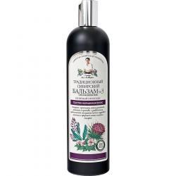 Babuszka Agafia balsam do włosów przeciw wypadaniu 550ml Tradycyjny Syberyjski