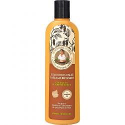 Babuszka Agafia balsam do włosów Cytryniec 280ml