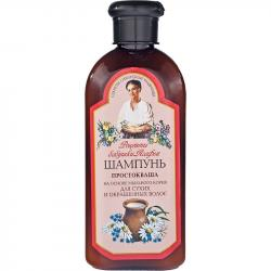Receptury Babuszki Agafii szampon zsiadłe mleko 350ml
