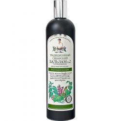 Babuszka Agafia balsam do włosów regenerujący 550ml Tradycyjny Syberyjski