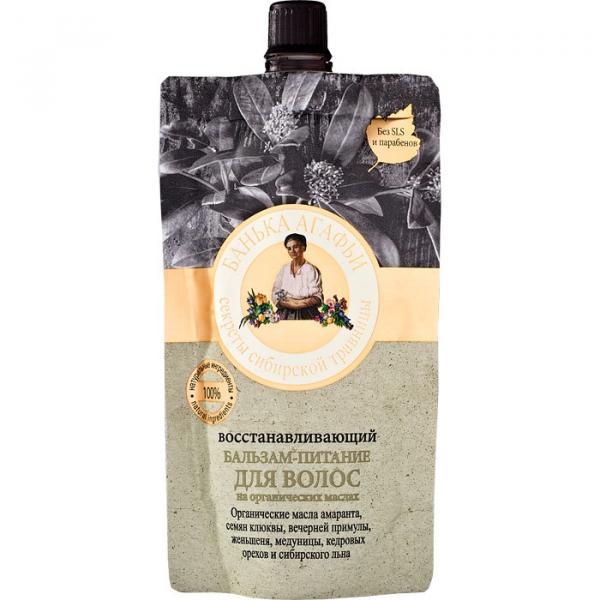 Receptury Babuszki Agafii balsam do włosów odbudowujący 100ml