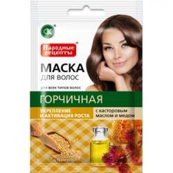 Fitokosmetik Maska do włosów Gorczycowa 30ml