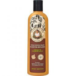 Babuszka Agafia szampon do włosów Cytryniec 280ml