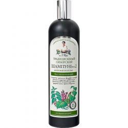 Babuszka Agafia szampon do włosów regenerujący 550ml Tradycyjny Syberyjski