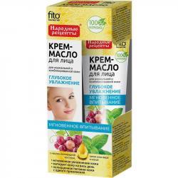 Fitokosmetik Krem-olejek do twarzy 45ml skóra normalna i mieszana