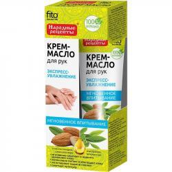 Fitokosmetik Krem-olejek do rąk 45ml Ekspresowe Nawilżenie