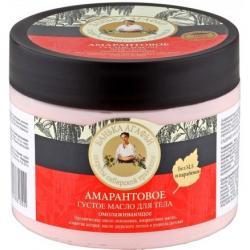 Babuszka Agafia masło do ciała amarantowe 300ml
