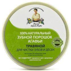Babuszka Agafia Proszek do zębów ziołowy 120g