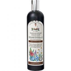 Babuszka Agafia szampon do włosów objętość 550ml Tradycyjny Syberyjski