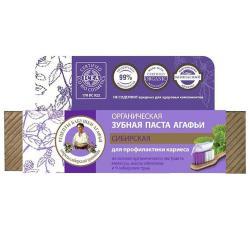 Babuszka Agafia pasta do zębów Syberyjska 75ml