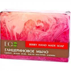 EOlab glicerynowe mydło w kostce 130g Jagodowe