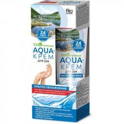 Fitokosmetik Aqua krem do rąk ultra nawilżający 45ml