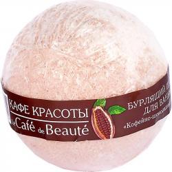 Le Cafe de Beaute kula do kąpieli Kawowo – Czekoladowa