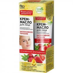 Fitokosmetik Krem-olejek do twarzy 45ml intensywne odżywienie skóra normalna i mieszana