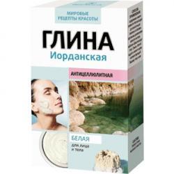 Fitokosmetik Glinka Jordańska biała do twarzy i ciała 100g