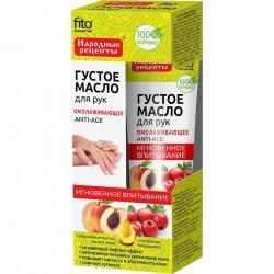 Fitokosmetik Krem-olejek do rąk odmładzający 45ml