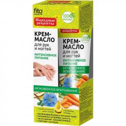 Fitokosmetik Krem-olejek do rąk i paznokci 45ml Intensywne Odżywienie