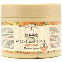 Babuszka Agafia maska do włosów jajeczna 300ml