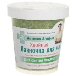 Babuszka Agafia sól do kąpieli stóp Iglasta 600g