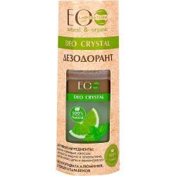 EOlab roll-on 50ml Cytryna i Pomarańcza