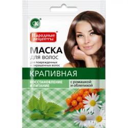 Fitokosmetik Maska do włosów Pokrzywowa 30ml