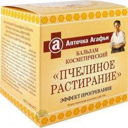 Babuszka Agafia balsam kosmetyczny Pszczeli Jad 75ml