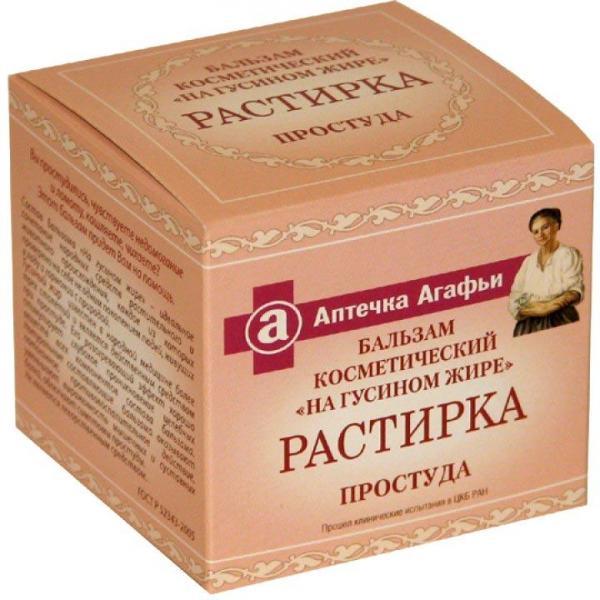 Babuszka Agafia balsam kosmetyczny na gęsim tłuszczu 75ml