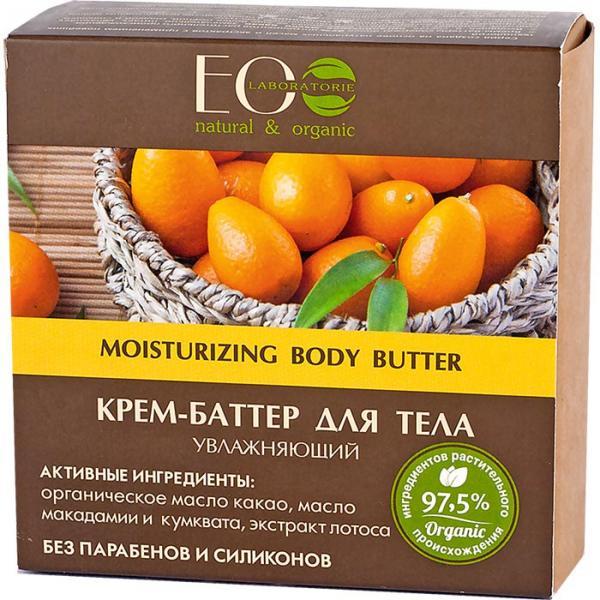 EOlab masło do ciała Nawilżające 150ml