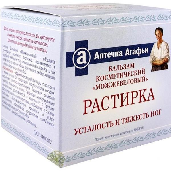 Babuszka Agafia balsam do nóg zmęczonych z olejkiem jałowca 75ml