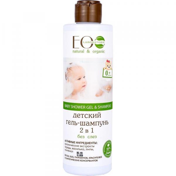 EOlab Baby szampon & żel dla dzieci 2w1 250ml