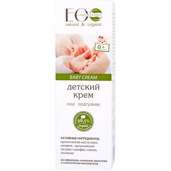 EOlab Baby krem pod pieluszkę dla dzieci 100ml